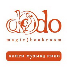 «Magic Bookroom»