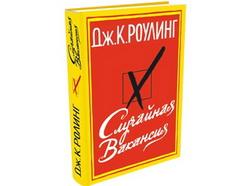 http://www.bookind.ru/upload/iblock/f83/f83695281a032eb9418652c373312e14.jpg