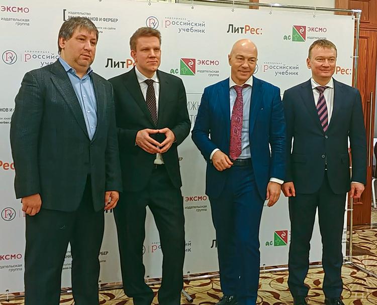 Павел Гришков, Евгений Капьев, Олег Новиков и Александр Брычкин