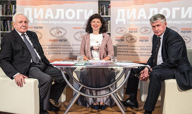 Сергей Филатов, Светлана Зорина, Леонид Палько