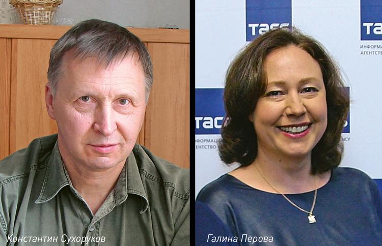 Константин Сухоруков и Галина Перова
