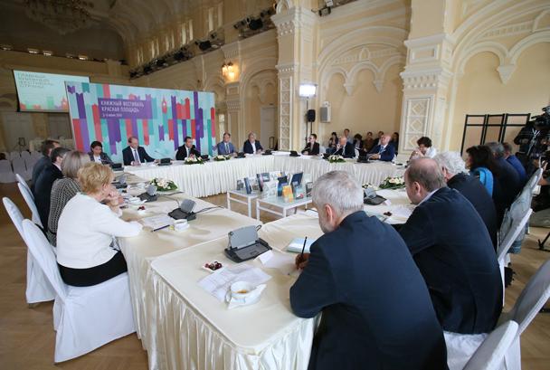 Встреча с Д.А.Медведевым