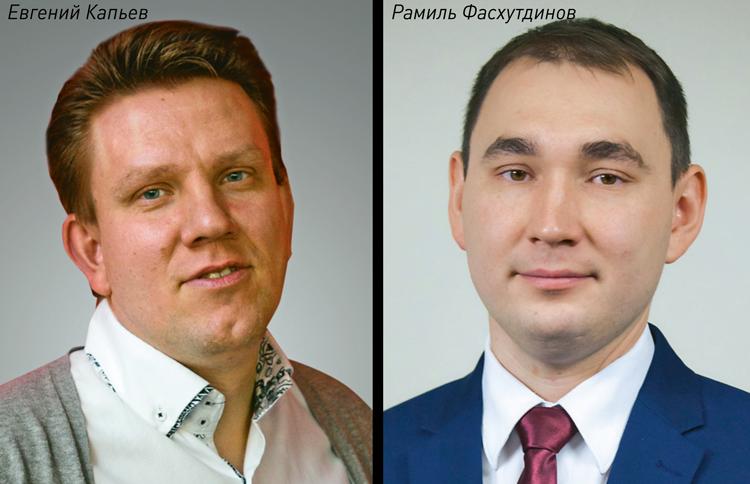 Евгений Капьев и Рамиль Фасхутдинов