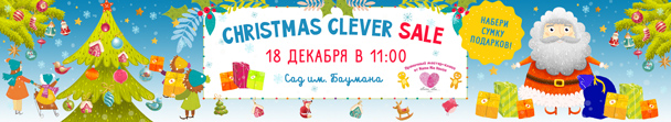 Christmas Clever Sale