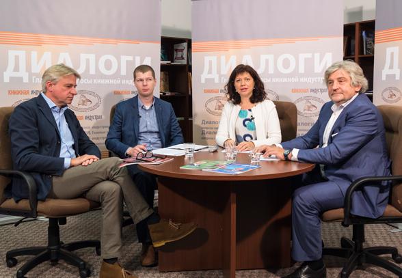 Диалоги. Владимир Григорьев и Юрген Боос