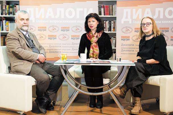 Диалоги с Еленой Шубиной и Алексеем Варламовым