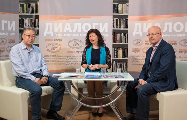 Вадим Перевозников, Светлана Зорина, Михаил Маркоткин