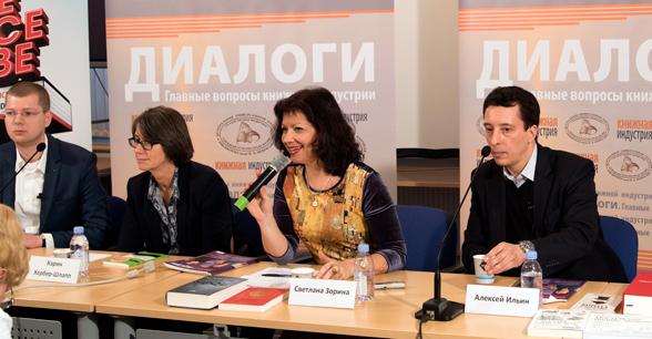 Диалоги. Карин Хербер-Шлапп и Алексей Ильин