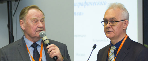 Б. Кузьмин и Ю.Пуля